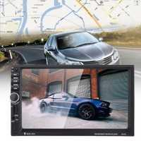 7 pulgadas 2din coche MP5 reproductor de pantalla táctil de alta definición de 800x480 Bluetooth USB SD player con navegación GPS reproductor de Audio nuevo