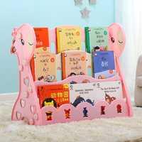 Bibliothèque pour enfants bibliothèque simple, étagère d'atterrissage, étagère de magazine de bébé, bibliothèque d'étudiant, journal de jardin d'enfants et journal
