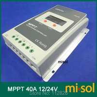 Tractor MPPT regulador solar 40A, 12/24 V, controlador de carga solar 40A, nuevo
