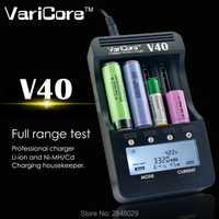 Nueva varicore v40 3.7 b 18650 26650 18350 16340 18500 25500 10440 17500. nimh 1.2 cargador de batería del aa aaa 5 v salida lcd