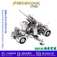 Piececool 3D metal rompecabezas alemán 88 defensa aérea anti tanque artillería DIY láser de corte rompecabezas modelo para adultos niños juguetes