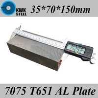 35*70*150mm 7075 T651 placa de aluminio barra de aluminio de dureza fuerte HB150 DIY envío gratuito