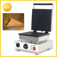 Máquina de cono de gofres para helado comercial, máquina de conos de gofres eléctricos 110 V/220 V/máquina de conos de gofres