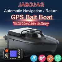 JABO 2AG 20A 2,4G GPS navegación automática cebo de pesca barco nido Dipper barco con metal hélice guardia pescador buscador RC barco regalos