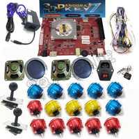 Pandora clave 7 2177 en 1 juego de arcade consola de arcade 2 Los jugadores pueden Añadir juegos HDMI VGA usb joystick para video de pc juego