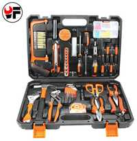 YOFE 102 piezas de Kit de herramientas para coche herramienta de reparación VI destornillador alicates KnifeTorque llave mano caja de herramientas para el trabajo