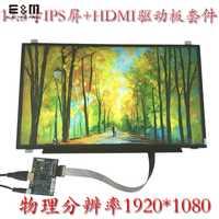 E & M 17.3 pulgadas 1920*1080 IPS Pantalla HDMI LCD Tablero de Conductor del Módulo del Panel de Monitor de Portátil PC Raspberry Pi 3 Coche