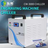 Enfriador Industrial pequeño CW3000 máquina de refrigeración del tanque de agua de enfriamiento láser de inyección molde de la máquina de corte