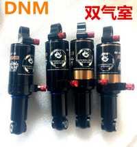 DNM aoy32 165mm suspensión de aire abajo hill MTB bicicleta amortiguador trasero suspensión