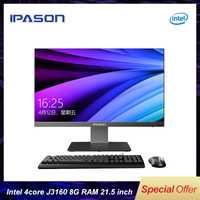 IPASON P22 21.5 pouces ordinateur de bureau tout-en-un PC/Intel 4-core J3160 8G RAM/120G SSD/WiFi/souris et clavier d'affaires ultra-mince