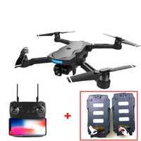 (Con 2 baterías) AOSENMA CG033 sin escobillas FPV RC Quadcopter con 1080 p HD WIFI cardán Cámara plegable GPS Drone RTF
