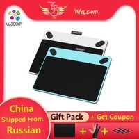 Wacom Intuos dibujar CTL-490 gráfico tableta Digital tabletas de dibujo de la tableta 2048 niveles de presión + Paquete de regalo + 1 año garantía