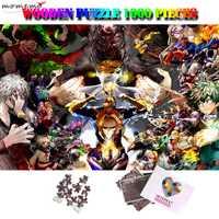 MOMEMO mon héros académique personnalisé en bois Anime 1000 pièces Puzzle adultes haute définition personnalité 1000 pièce Puzzles jouets