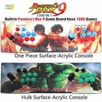 Nuevo 2 jugadores caja de Pandora 9 acrílico consola construido en 1500 en 1 Juego de Arcade macho y usb joystick para pc ps3 pandora 5S 7