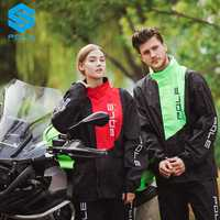 Imperméable moto sport marche escalade veste hommes moto imperméable costume imperméable costume imperméable moto imperméable