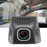 Coche DVRs DVR Dash Cam cámara Digital Video Recorder videocámara Full HD 1080 p Novatek Registrator WiFi coche negro estilo