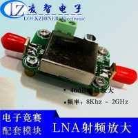 LNA amplificador RF de bajo ruido DC ~ 2 GHz UV amplificación ganancia de 46 dB