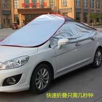 Cubierta de medio coche Universal resistente al agua funda gruesa para coche protección contra la nieve antipolvo Anti-UV resistente a los arañazos