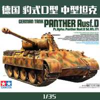 Gleagle1/35 Panther d tanque medio asamblea modelo Panther rusf. d tanque