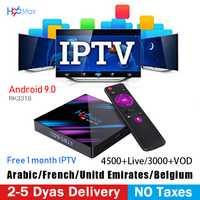 H96 max android 9.0 tv box RK3318 4 gb décodeur europe france espagne arabe inde Support m3u gratuit un mois IPTV abonnement