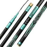 Alta calidad deporte pesca H19 carbono caña de pescar Taiwan largo lanzamiento Polo carpa Big Fish Pole 2,7 m- 6,3 m