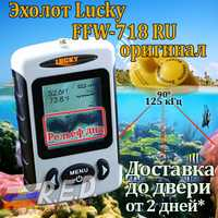 Suerte FFW718 RU versión rusa inalámbrico sonda pez ahorro para la pesca de 120 m de profundidad de 45 m Original de suerte эхолот