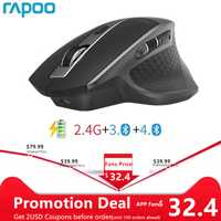 Rapoo MT750 recargable Multi-modo ratón inalámbrico fácil de cambiar entre Bluetooth y de 2,4G a 4 dispositivos para PC y Mac