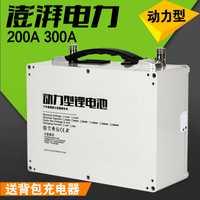 Multifuncional 12 V, 12.6 V 40AH, 60AH, 80AH, 120AH, 160AH, 200AH, 300AH li-ion recargable Baterías para banco de potencia de emergencia portátil