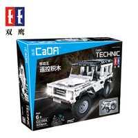 Legoings bloque serie Technic RC SUV Control remoto ladrillo del bloque Jeep coche juguetes C51004