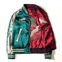 Japón hombre chaquetas y abrigos chaqueta de los hombres de la moda de las mujeres de uniforme de béisbol ambos lados usan Kanye West Hip Hop chaquetas