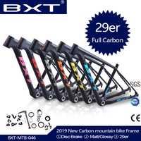 BXT carbono mtb bicicleta de montaña 29er UD BSA bicicletas utilizado para bicicleta de carreras de super luz 29 marcos bicicleta partes