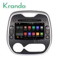 Sistema multimedia de radio navegación para coche Krando 8