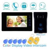7 pulgadas panel táctil pantalla LCD de Video de la puerta teléfono Video de la puerta de casa inteligente sistema de intercomunicación tarjeta RFID de liberación de la puerta impermeable de timbre