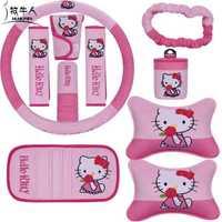 10 unids/set de dibujos animados lindo Kitty asiento de coche Interior accesorios de Universal de la cubierta de la rueda del volante del cinturón para las mujeres