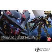 OHS Bandai RG 24 1/144 Gundam Astray MARCO DE ORO Amatsu Mina MBF-P01-Re2 móvil juego ensamblaje Kits modelo oh