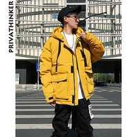 Cárdigan de invierno para hombre, chaquetas y abrigos de invierno 2018, chaqueta Parka japonesa para hombre, Abrigo con capucha, abrigo con capucha