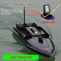 Bote de pesca de Control remoto de 7 kg de carga de cebo M de 500 m 4 líneas 4 Cubo de cebo RC de distancia Potable ríos mar RC Barco de cebo añadir buscador de peces GPS