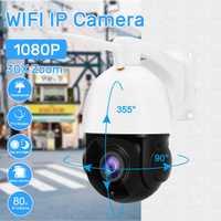WIFI POE 2.0MP cámara PTZ IP HD 1080 P Pan Tilt 30X Zoom cúpula de Audio IR P2P 360 grados CCTV monitor de visión nocturna