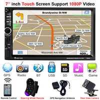 2Din GPS cámara trasera Central Multimidia 2 Din 7
