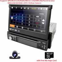 Cámara gratis 1 din coche radio reproductor de dvd gps navigator grabadora autoradio reproductor de cassette radio de coche gps multimedia dab bt