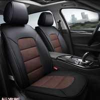 Cubierta de asiento de coche de cuero de lino fundas para asientos de coche para bmw x1 X6 g30 mercedes AUDI A6L mazda cx 5 kia K2 K3 K4 K5 pajero sport