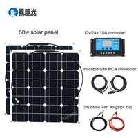 Xinpuguang 50 w Panel Solar 100 w Sistema Solar Mono celular para 12 v/24 v/10A controlador cable DIY Kit de carga para la cabina de pesca