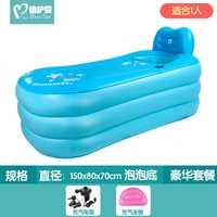 2019 nuevo inflable adulto bañera piscina engrosada de baño de la familia aislamiento piscina