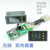 120 V 100A Multi-función eléctrica voltaje dc amperímetro digital color LCD medidor de potencia medidor de electricidad