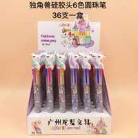 36 unids/lote nuevo unicornio de 6 colores grueso bolígrafo de la Oficina de la Escuela de papelería regalo Papelaria Escolar