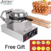Comercial de huevo de máquina de gofres eggettes hojaldre pastel de hierro máquina de masa semiesférica horno