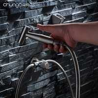 Cepillado plata 304 Acero inoxidable ducha bidet grifo WC Jet Cleaner portable bidet ducha de alta presión HY-20-724