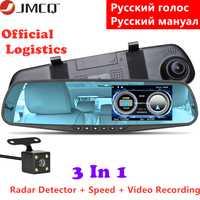JMCQ Car DVR 3 en 1 Detector de Radar para Rusia FHD 1080P Detector de coche Cámara Dash Cam Anti Radar GPS electrónico perro voz rusa