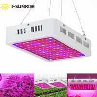 300 unids 1 pieza de espectro completo Led lámpara de Panel de cultivo T-SUN W Led planta crece la luz mejor para planta de flores hidropónicas interiores floración UV IR