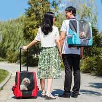 Pequeña rueda mascota portador perro gato portátil cochecitos mochila transpirable cachorro equipaje rodillo del recorrido del coche bolsa de transporte